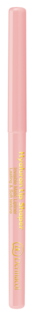 Hyaluron Lip Shaper