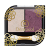 Duo eyeshadow No. 3